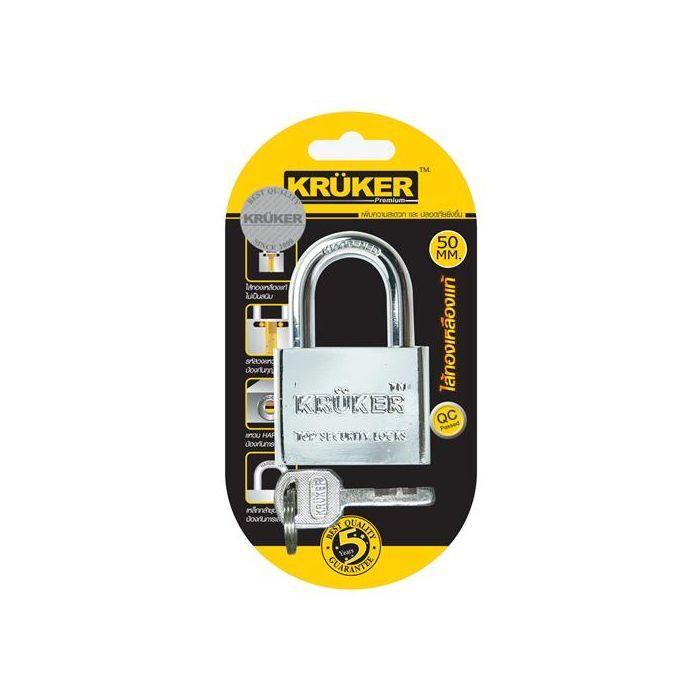 กุญแจ,กุญแจ KRUKER,กุญแจบ้าน,กุญแจKruker,แม่กุญแจพร้อมลูก ,กุญแจระบบลูกปืน