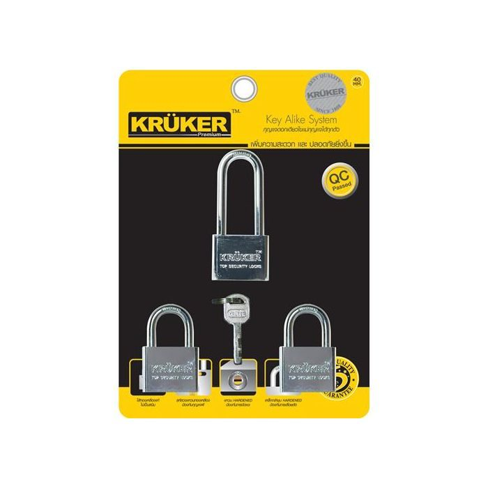 กุญแจ,กุญแจ KRUKER,กุญแจบ้าน,กุญแจKruker,กุญแจสปริง ,กุญแจ Key Alike