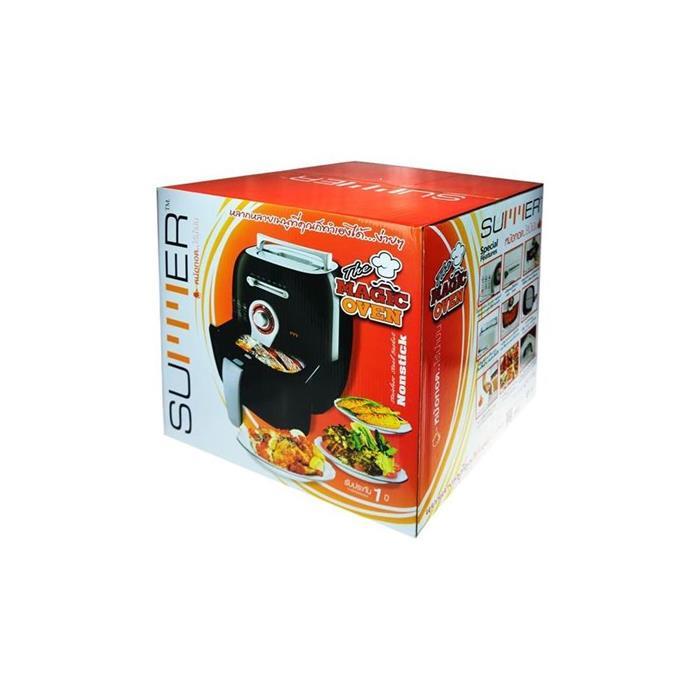22511010002_MO-4074B SUMMER Magic Oven หม้อทอดไร้น้ำมัน – สีดำ_กล่อง_45 องศา_1